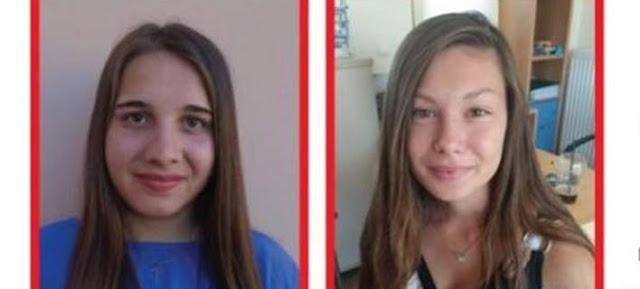 Στον Πειραιά εντοπίστηκαν πριν από λίγο τα δύο κορίτσια που είχαν εξαφανιστεί από το Αίγιο