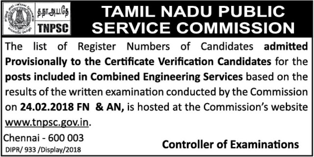 TNPSC Results July 24, 2018: Combined Engineering Services Exam Results