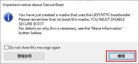 浮雲雅築: [研究] 建立Windows 10 安裝隨身碟(USB)