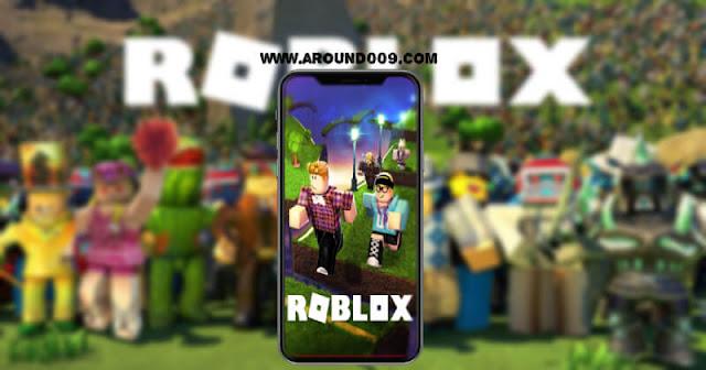 تحميل لعبة Roblox مجانا  تحميل لعبة ROBLOX للايفون مجانا  تحميل لعبة Roblox للكمبيوتر مجانا  تحميل لعبة ROBLOX مهكرة للايفون  تحميل لعبة Roblox للايفون  لعبة Roblox بدون تحميل  تحميل لعبة روبلوکس للكمبيوتر  تحميل لعبة roblox مهكرة للكمبيوتر