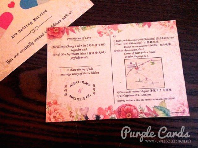 pharmacists, wedding card, invitation card, annual dinner card, printing, malaysia, kad kahwin pil, medicine, tablet, in love, save the date, online order, kuala lumpur, johor bahru, singapore, pulau pinang, ipoh, perak, kampar, melaka, seremban, bentong, pahang, kraft card, sabah, sarawak, personalized, personalised, custom design, floral, flower, renaissance hotel KL, selangor