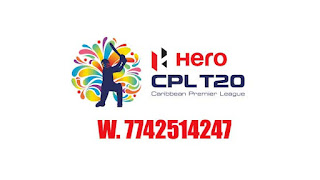 Who will win Today CPL T20 2019 7th Match Jamaica vs Patriots
