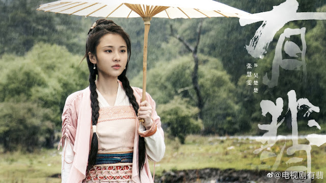 legend of fei zhang huiwen