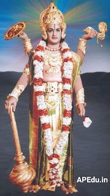 About Nandamuri Taraka Ramarao