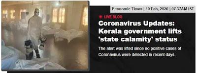कोरोना वायरस से पॉजिटिव देश  कौन से है  || Corona Virus Positive cases in World