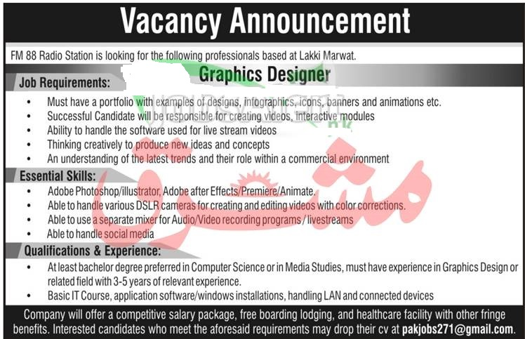 FM 88 Radio Station Jobs 2021 Apply Online Career Opportunities