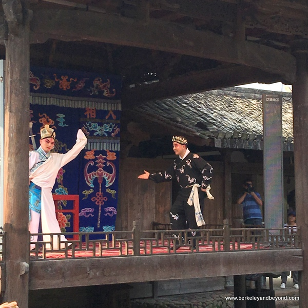 Kunqu Opera in Cangpo Ancient Village in Yantou Town in Zhejiang Province, Wenzhou, China