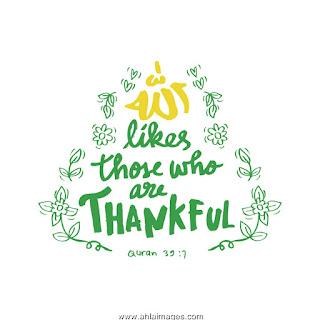 تهنئة عيد الشكر - شكرا يا الله