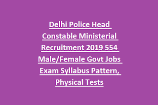 Delhi Police Head Constable Ministerial Recruitment 2019 554 Male/Female Govt Jobs Exam Syllabus Pattern, Physical Tests