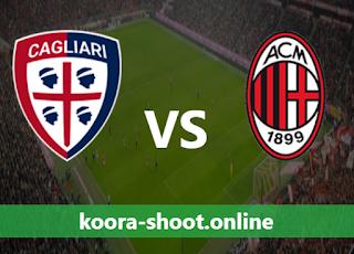بث مباشر مباراة ميلان وكالياري اليوم بتاريخ 16/05/2021 الدوري الايطالي