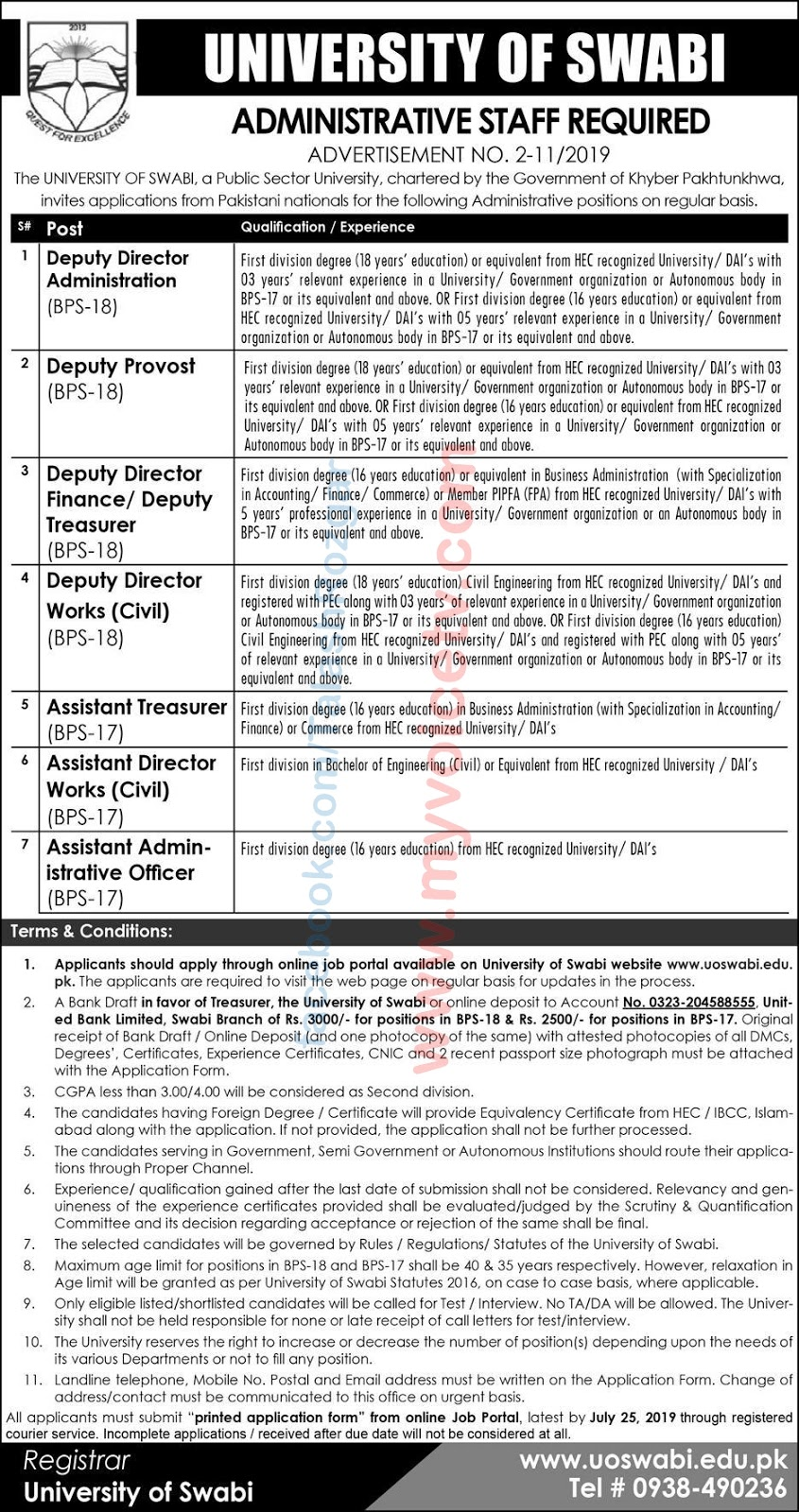 ➨ #Jobs - #Career_Opportunities - #Jobs - in University of Swabi, Khyber Pakhtunkhwa (07 Posts ) Last date 25 July 2019