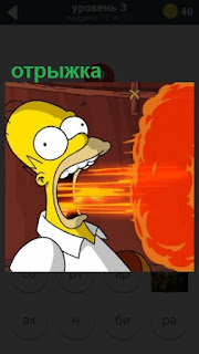 человек в карикатуре открыл рот во время отрыжки, из которого идет запах