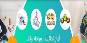قناة يوتيوب هادفة للاطفال