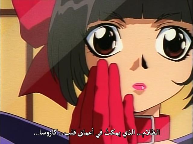 فرسان الارض Shin Hakkenden مترجم عربي
