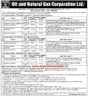 ongc-jobs-www-tngovernmentjobs-in