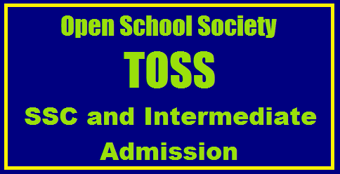 TS Open Schools (TOSS) SSC,Inter Admissions 2017-2018,Online Application,Fee Details @ TelanganaOpenSchool.Org TOSS Telangana Open Schools SSC and Inter Admissions Schedule for 2017-18 Prospectus Download | Telangana Open Schools Society Admission Fee particular in Telangana | Open SSC Public Examinations | Telangana Open Schools SSC/10th and Inter Public Examinations to be held in April May 2018 Official Website http://telanganaopenschools.org toss-telangana-open-schools-society-ssc-inter-admission-notification-schedule-fee-details-apply-online-exams-timetable-hall-tickets-results- TelanganaOpenSchool.Org-download TS (Telangana) SSC Open School,TS Open Inter Admissions 2017-2018,TOSS SSC, Inter Admissions 2017-18 @ TelanganaOpenSchool.Org,#TOSS #SSC, #Inter admissions 2017, TS Open School Admissions, Distance SSC, Inter Admissions, application form, last date for apply, TOSS Admission Schedule. The Telangana State government has established its own Open School Society for admission into SSC and intermediate.TS Open School /TOSS SSC, Inter Admissions 2017-2018 Telanganaopenschool.org .TOSS SSC, Intermediate admissions 2017-18, TS Open School Admissions, Distance SSC, Inter Admissions, application form, last date for apply, The Telangana State government has established its own Open School Society for admission into SSC and intermediate various courses to be offered in Open School Distance Education System. It is a great opportunity for drop out students to continue their education. The Telangana Open School Society has been dedicated for Telangana State only and TOSS will be for TS Open School admissions.  TOSS SSC, Inter Admissions 2017-2018 Onlne applications @ TelanganaOpenSchool.Org/2017/08/toss-telangana-open-schools-society-ssc-inter-admission-notification-schedule-fee-details-apply-online-exams-timetable-hall-tickets-results-TelanganaOpenSchool.Org-download.html