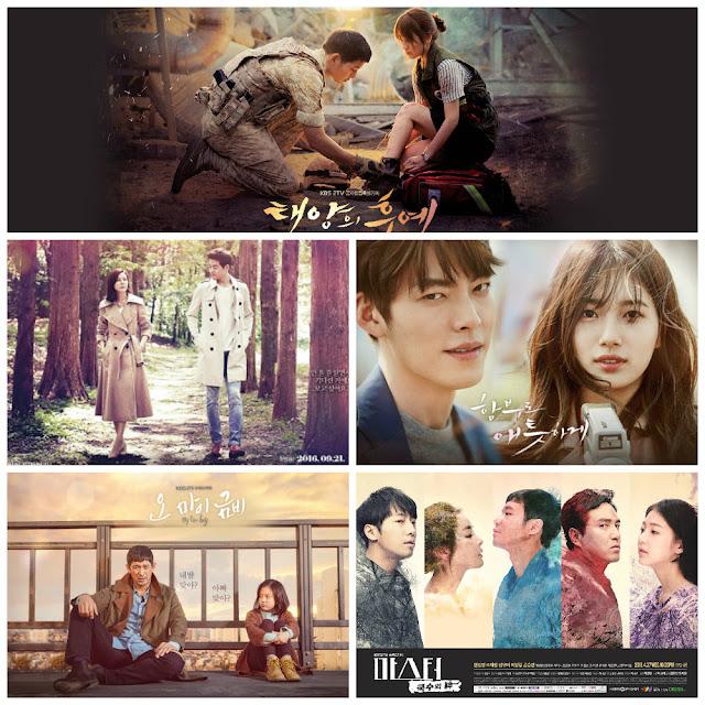 2016年 KBS SBS MBC 水木劇回顧