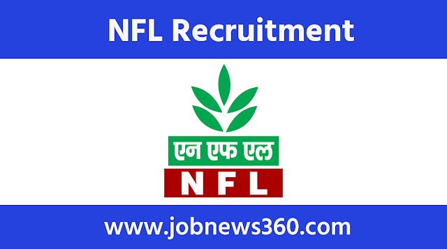 NFL Recruitment 2020 for Engineer & Manager