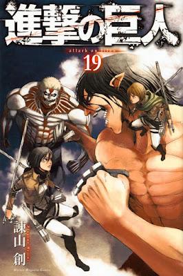 進撃の巨人 コミックス 第19巻 | 諫山創(Isayama Hajime) | Attack on Titan Volumes