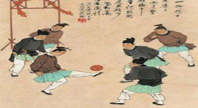pjok Sejarah Sepak Bola