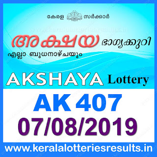 KeralaLotteriesresults.in, akshaya today result: 07-08-2019 Akshaya lottery ak-407, kerala lottery result 07-08-2019, akshaya lottery results, kerala lottery result today akshaya, akshaya lottery result, kerala lottery result akshaya today, kerala lottery akshaya today result, akshaya kerala lottery result, akshaya lottery ak.407 results 07-08-2019, akshaya lottery ak 407, live akshaya lottery ak-407, akshaya lottery, kerala lottery today result akshaya, akshaya lottery (ak-407) 07/08/2019, today akshaya lottery result, akshaya lottery today result, akshaya lottery results today, today kerala lottery result akshaya, kerala lottery results today akshaya 07 08 19, akshaya lottery today, today lottery result akshaya 07-08-19, akshaya lottery result today 07.08.2019, kerala lottery result live, kerala lottery bumper result, kerala lottery result yesterday, kerala lottery result today, kerala online lottery results, kerala lottery draw, kerala lottery results, kerala state lottery today, kerala lottare, kerala lottery result, lottery today, kerala lottery today draw result, kerala lottery online purchase, kerala lottery, kl result,  yesterday lottery results, lotteries results, keralalotteries, kerala lottery, keralalotteryresult, kerala lottery result, kerala lottery result live, kerala lottery today, kerala lottery result today, kerala lottery results today, today kerala lottery result, kerala lottery ticket pictures, kerala samsthana bhagyakuri