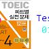 Listening TOEIC Practice Part1234 - Test 01