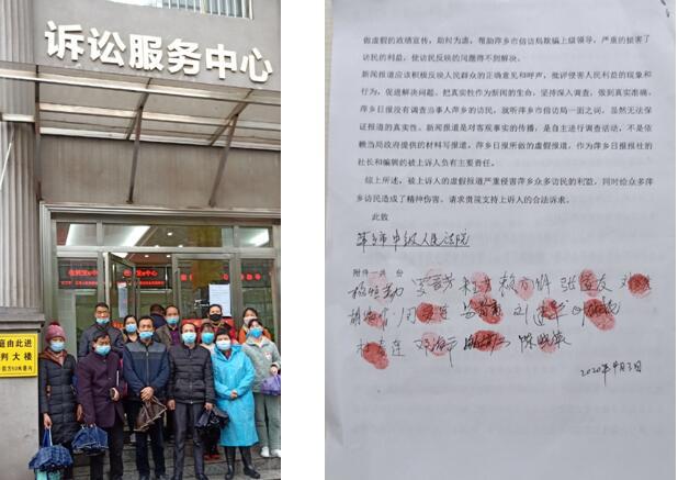 江西萍乡访民集体上诉:要实实在在解决诉求,不要虚假政绩宣传