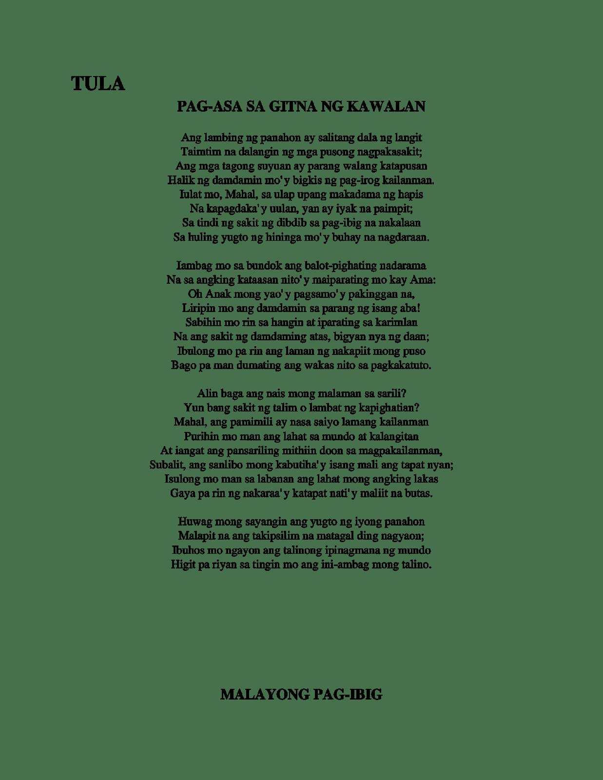 tula para sa magulang - philippin news collections