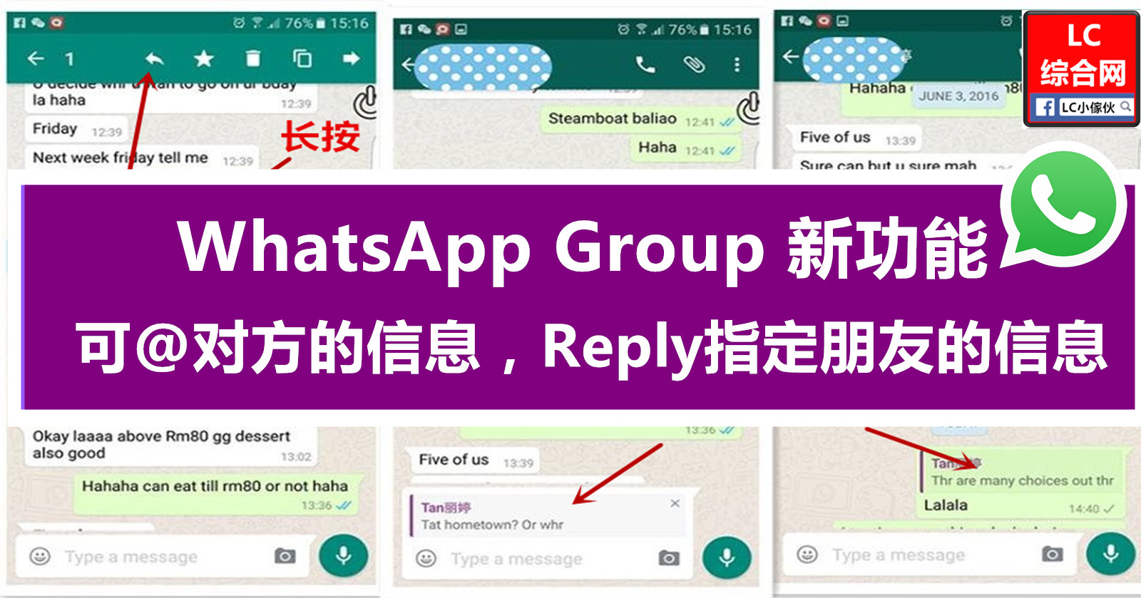 how to delete whatsapp group without admin