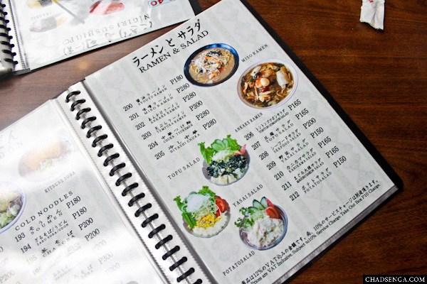 Menu, Authentic Japanese Cuisine at Nihonbashi Tei