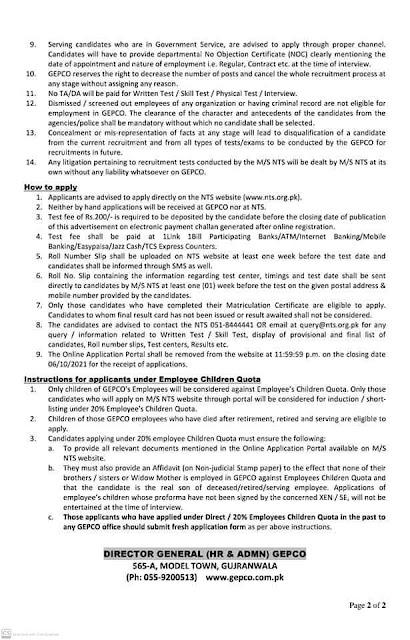 GEPCO jobs 2021-Assistant Lineman ALM jobs 2021