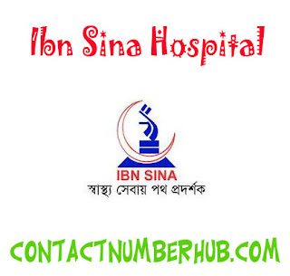 Ibn Sina Hospital Contact Number images