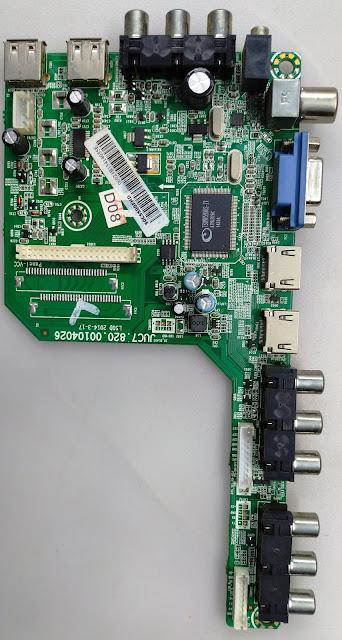 دامب IRIS LED 42D1000