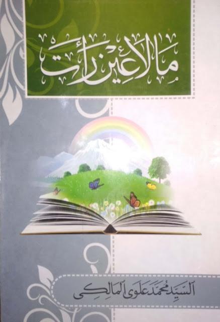 pdf dowload kitab sayyid muhammad al maliki makna pesantren salaf