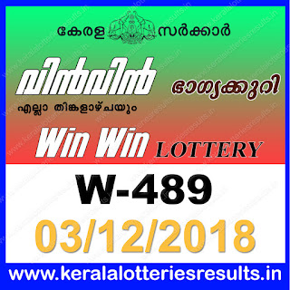 "KeralaLotteriesresults.in, ""kerala lottery result 3 12 2018 Win Win W 489"", kerala lottery result 03-12-2018, win win lottery results, kerala lottery result today win win, win win lottery result, kerala lottery result win win today, kerala lottery win win today result, win winkerala lottery result, win win lottery W 489 results 3-12-2018, win win lottery w-489, live win win lottery W-489, 3.12.2018, win win lottery, kerala lottery today result win win, win win lottery (W-489) 3/12/2018, today win win lottery result, win win lottery today result 3-12-2018, win win lottery results today 3 12 2018, kerala lottery result 3.12.2018 win-win lottery w 489, win win lottery, win win lottery today result, win win lottery result yesterday, winwin lottery w-489, win win lottery 03.12.2018 today kerala lottery result win win, kerala lottery results today win win, win win lottery today, today lottery result win win, win win lottery result today, kerala lottery result live, kerala lottery bumper result, kerala lottery result yesterday, kerala lottery result today, kerala online lottery results, kerala lottery draw, kerala lottery results, kerala state lottery today, kerala lottare, kerala lottery result, lottery today, kerala lottery today draw result, kerala lottery online purchase, kerala lottery online buy, buy kerala lottery online, kerala lottery tomorrow prediction lucky winning guessing number, kerala lottery, kl result,  yesterday lottery results, lotteries results, keralalotteries, kerala lottery, keralalotteryresult, kerala lottery result, kerala lottery result live, kerala lottery today, kerala lottery result today, kerala lottery"