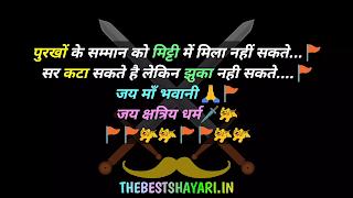 Kshatriya status