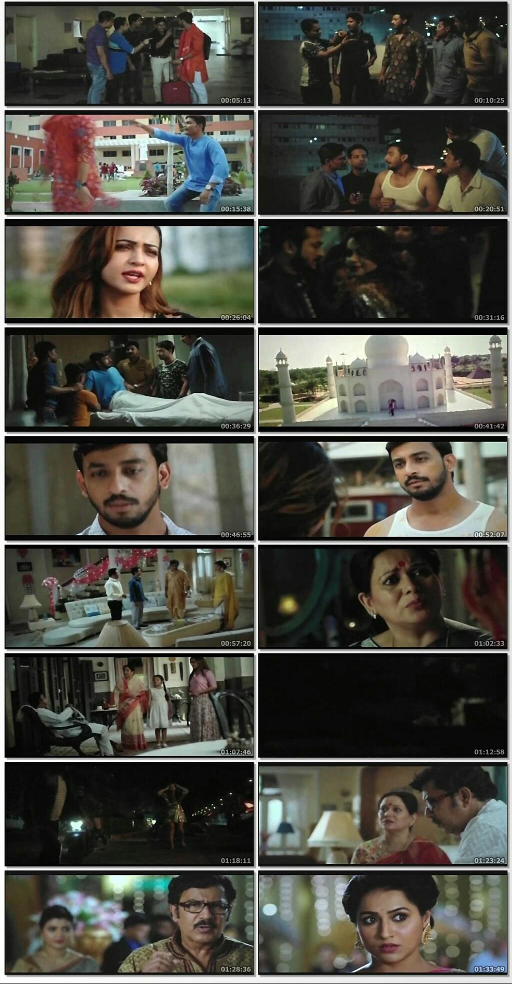 Tumi Ashbe Bole (2021) Full Bangla Movie Download by Google drive
