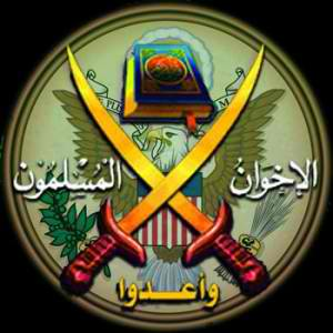 Ikhwan crest