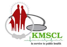 kerala-Medical-Services-Corporation-Ltd-Recruitment-Notification-www-tngovernmentjobs-in