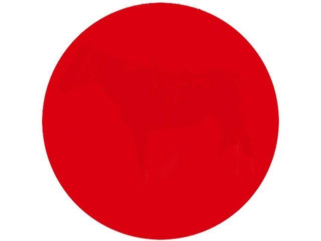 misterioso punto rojo