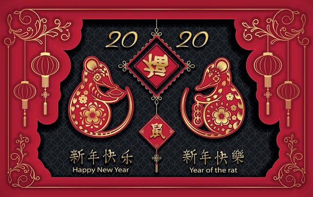 Chinese New Year 2020 Images 12