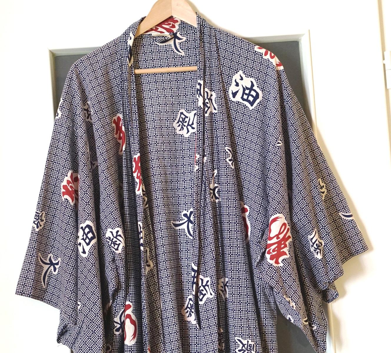 Aus Kimono wird Karlotta – ein Prinzessinenkleid – MoLaS