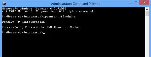 مسح ذاكرة التخزين المؤقت DNS