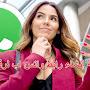 كيفية إنشاء رابط WhatsApp لرقم الهاتف