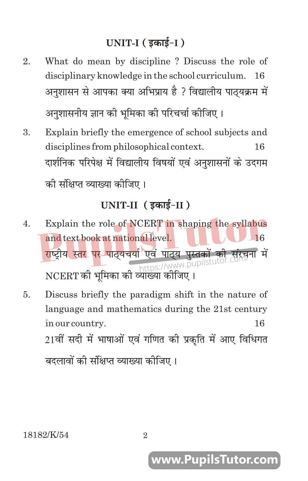 KUK (Kurukshetra University, Haryana) Understanding Disciplines And Subjects Question Paper 2020 For B.Ed 1st And 2nd Year And All The 4 Semesters In English And Hindi Medium Free Download PDF - Page 2 - www.pupilstutor.com