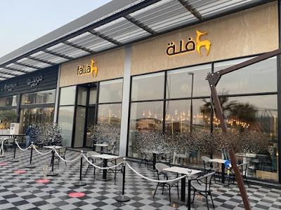 مطعم فله الرياض | المنيو الجديد واوقات العمل والعنوان