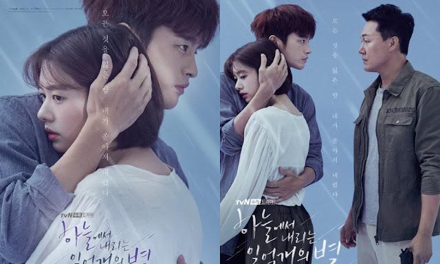 《從天而降的一億顆星》公開戲劇海報 10月3號即將展開極虐心的愛情故事