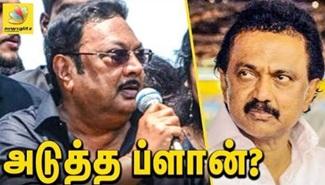 Alagiri Next move against DMK Stalin | Latest News