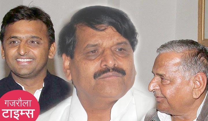 mulayam-akhilesh-shivpal