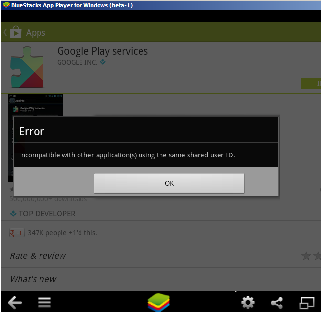 google play service failed to install